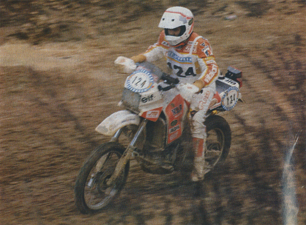 Gargate 1987