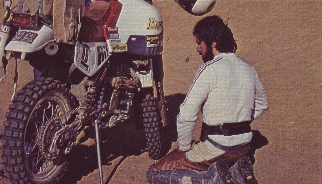 Dreyfuss 1983