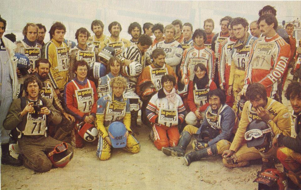 Arrivo 1982