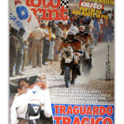 Motosprint-1986