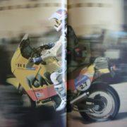 cabini-1991-copia