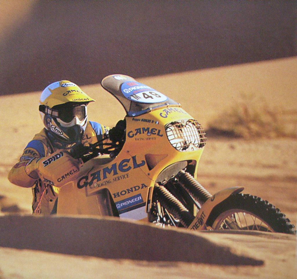 Gualini-1991